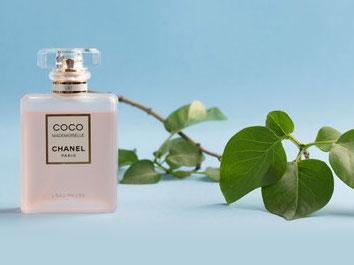 Coco Mademoiselle de Chanel, pour les indépendantes